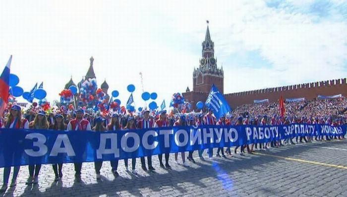 Русский народ никогда так хорошо не жил, как при Путине. Против фактов не попрёшь