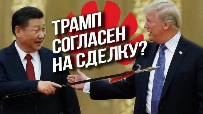 Трамп и выборы 2020, Коломойский на службе Китая и «полезные идиoты» Кремля