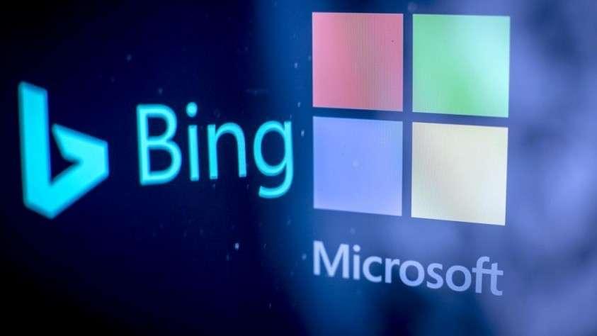 Логотип поисковой системы Bing
