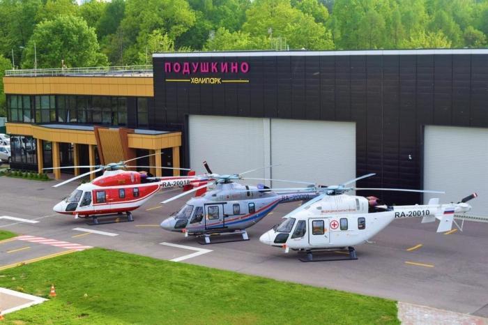 Московская область. Медицинские вертолеты «Ансат» заступили накруглосуточное дежурство