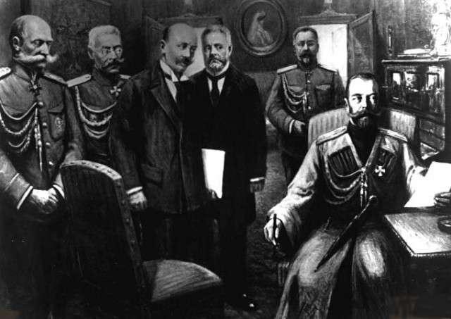 Отречение от престола Николая II