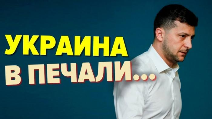 Россия в шаге от большой победы. Почему это сильно тревожит Украину