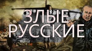 Call of Duty: Modern Warfare – злобные русские, белые и пушисты террористы и наёмники