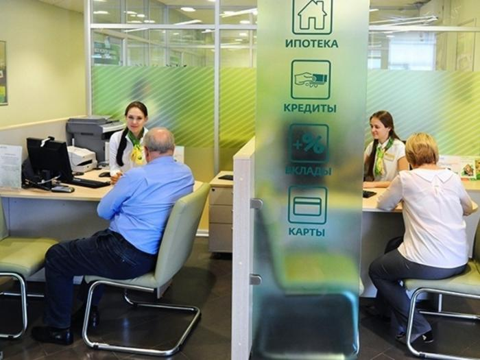 Банки будут блокировать счета с транзакциями более 600 тыс. рублей