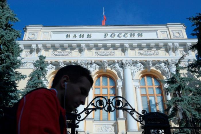 Центральный Банк России впервые в этом году снизил ключевую ставку