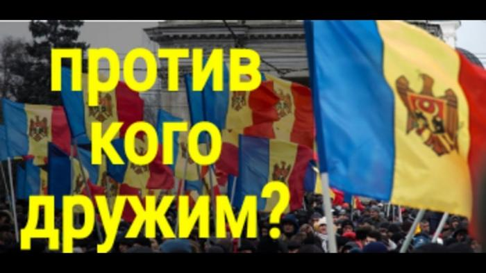 Россия и ЕС отбивают у США Молдавию. Время Плахотнюка подошло к концу