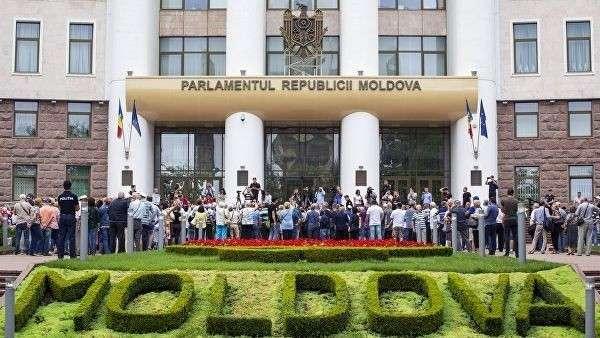 Парламент Молдавии