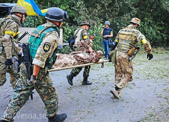 Потери ВСУ: почти тысяча раненых только вдвух госпиталях