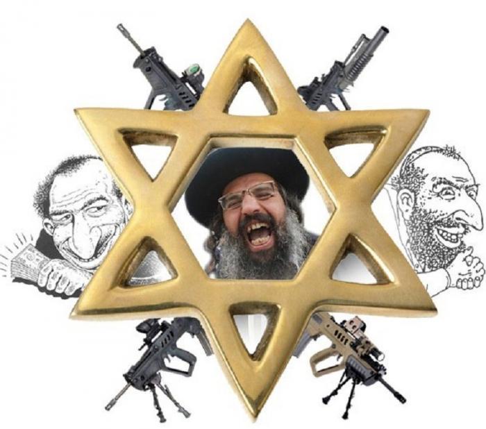 Иудейский фашизм прошёл в Россию, победил и рулит