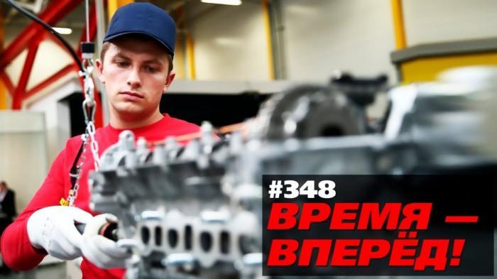 Россия начала для Японии производить двигатели. На очереди Франция