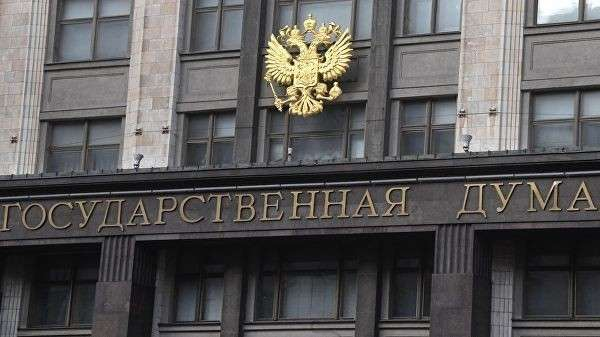 Здание Государственной Думы в Москве
