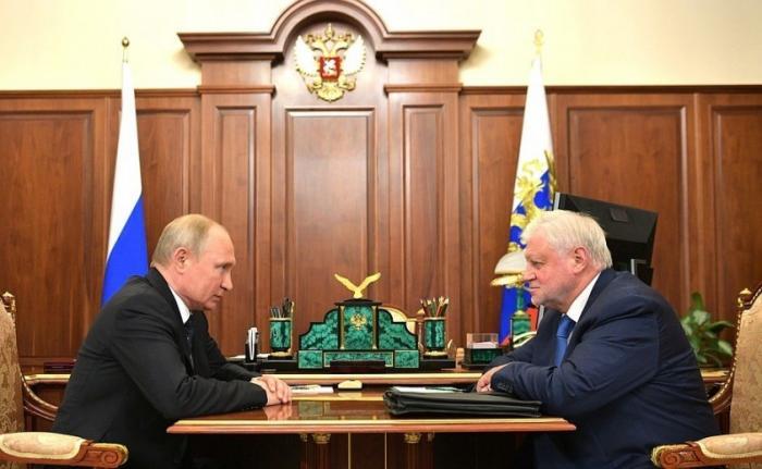 Встреча Владимира Путина с лидером партии «Справедливая Россия» Сергеем Мироновым