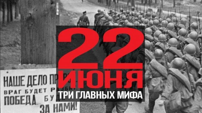 Сталин и лето 1941-го: мифы и реальность о начале Великой Отечественной. Историк Евгений Спицын