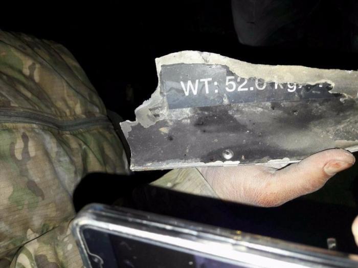 На месте атаки на танкеры обнаружены обломки американских ракет «Hellfire»