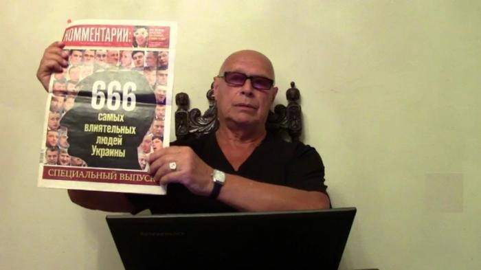 Брифинг и разбор полётов от Эдуарда Ходоса: «Тайны еврейского кладбища г.Киева!»
