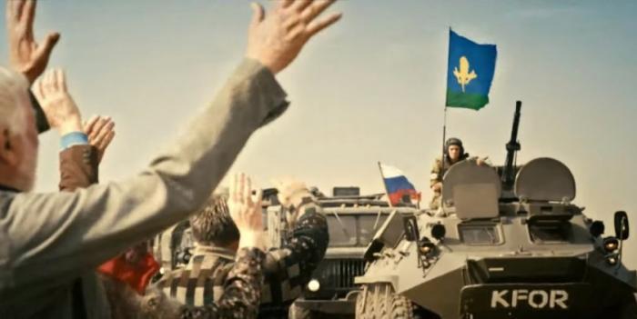 Марш-бросок русского десанта в Косово. Малоизвестные штрихи