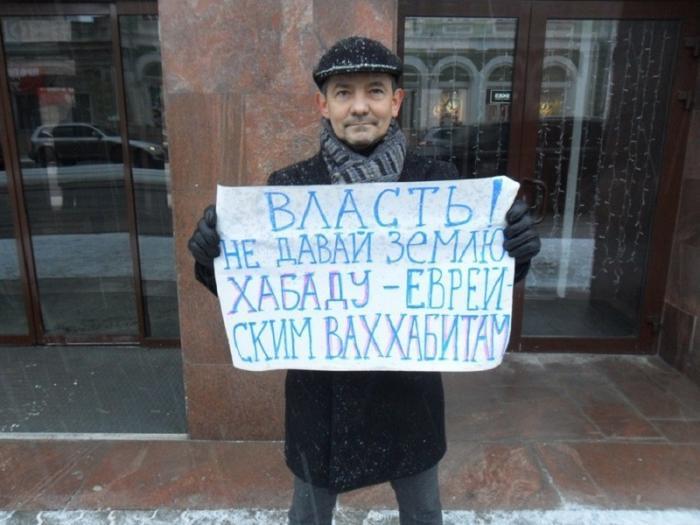 В Перми будут судить прокуроров ХаБаД за бездействие в отношении главы города
