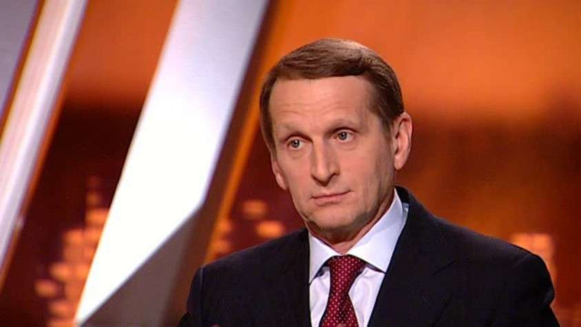 Сергей Нарышкин разоблачил планы США совершать кибератаки против России