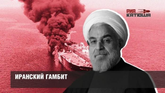 Иранский гамбит: зачем США задумали взорвать танкеры в Оманском заливе