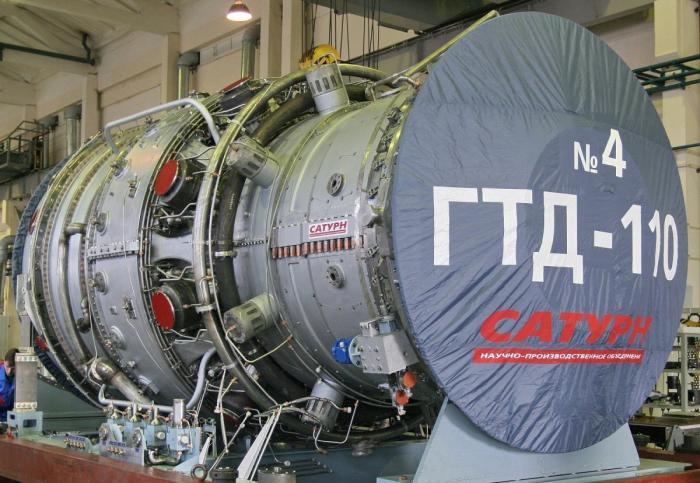 Российская газовая турбина большой мощности ГТД-110М прошла первую фазу испытаний