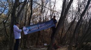 Сквер вместо мечети: в Перми празднуют победу над мракобесием