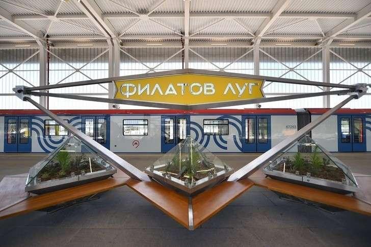 В Москве открыли 4 станции метро