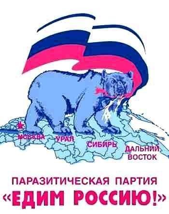 Кадровая политика Путина: другой банды у меня для вас нет