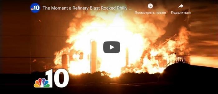 Взрывы нефтезаводов в США. Происходит что-то нехорошее