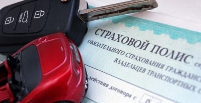 В Госдуму внесен законопроект о лишении прав за отсутствие полиса ОСАГО
