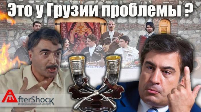 Это в России проблемы? Да Вы на русофобскую Грузию посмотрите!бре