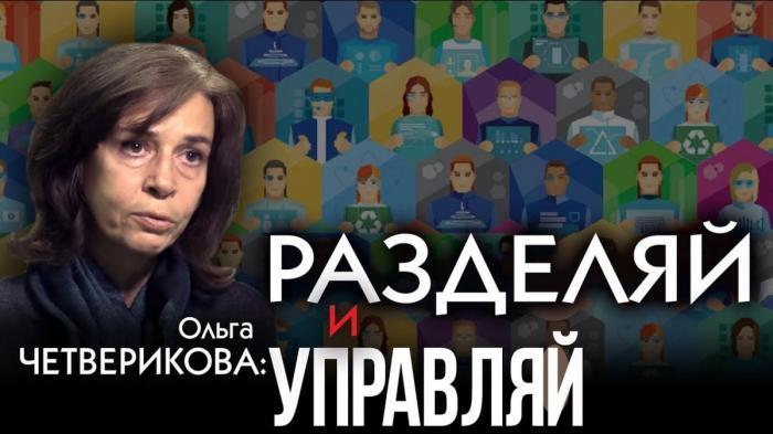 Зачем Кудрин и Греф продвигают в России искусственный интеллект. Ольга Четверикова