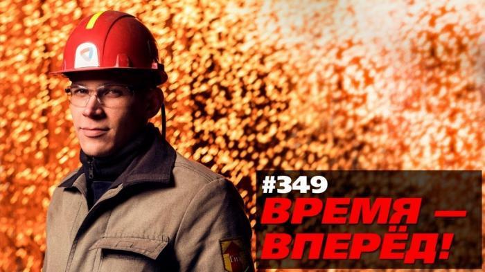Сериал про Чернобыль не помог, Россия нашла атомный ключ к Евросоюзу