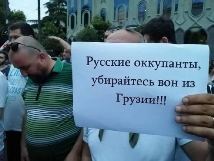 Кинотеатры Грузии прекратили показ фильмов на русском языке