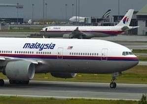 Малазийский Боинг: уточнение подробностей