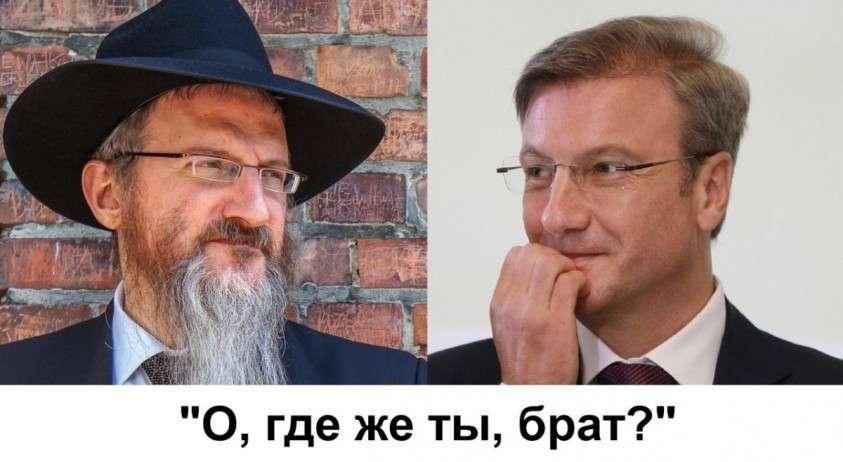 Еврейская банковская мафия плотно взялась за пенсионеров