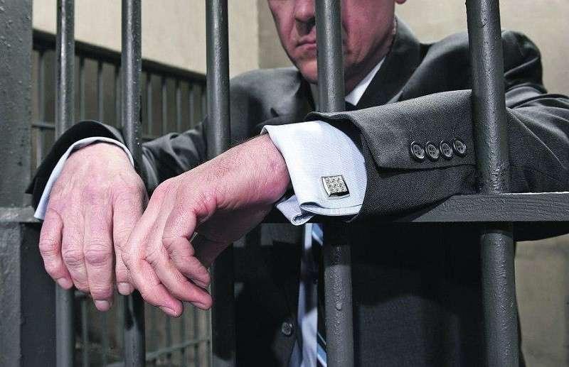 Кто и за что попадает в федеральный реестр лиц, уволенных из-за утраты доверия