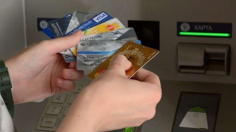 В Великобритании вводят запрет на кредитные карты в гемблинге