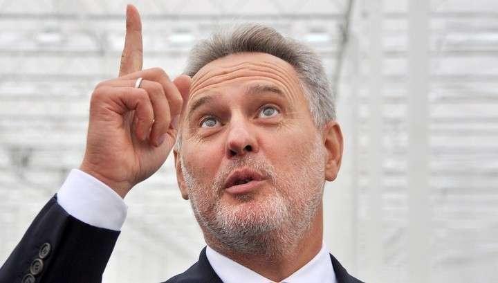 Австрийский суд решил выдать Дмитрия Фирташа пиндосам
