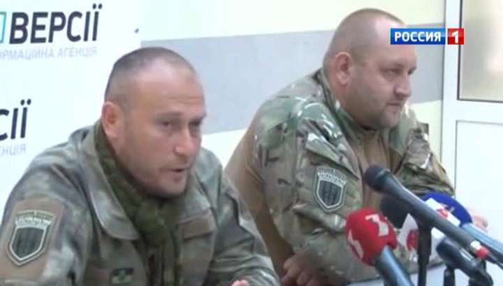 Новое лицо украинской власти: Рада в стиле хаки