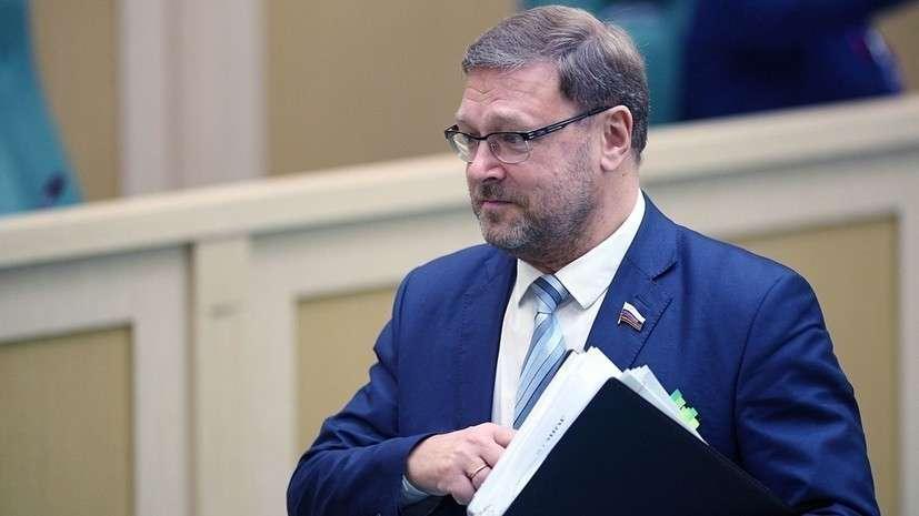 Константин Косачёв прокомментировал возвращение полномочий России в ПАСЕ