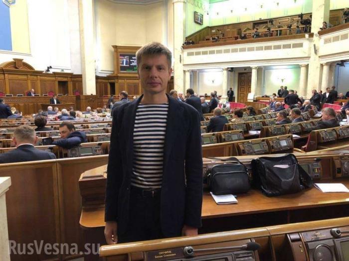 «Вы всесядете, вашпрезидент – преступник», – украинцы позорятся, покидая ПАСЕ