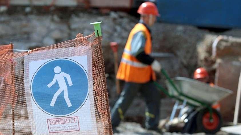 котлован строитель этап застройки жилого дома/ обманутые дольщики