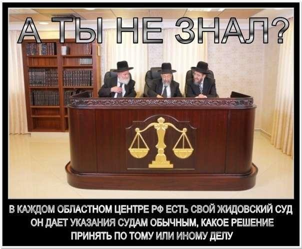Хабадские прислужники приступили к финансовому террору Романа Юшкова