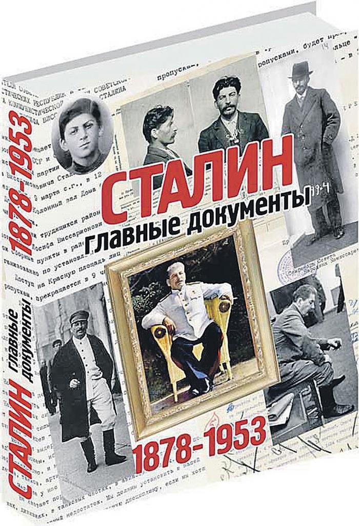 Детки партийных чиновников готовили в Москве фашистский переворот в 1943 году