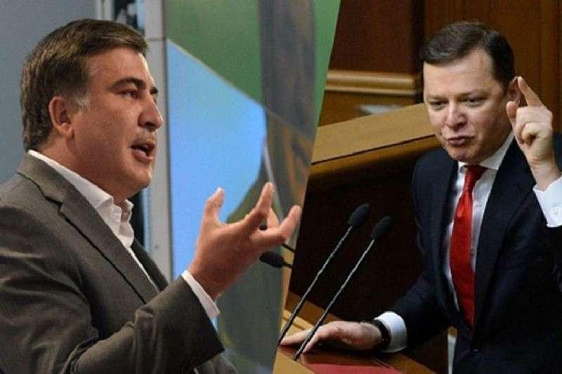 Саакашвили и Ляшко устроили скандал в прямом эфире