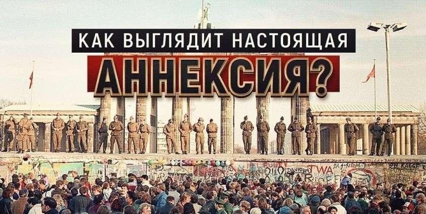 Духовная аннексия России за бюджетные деньги