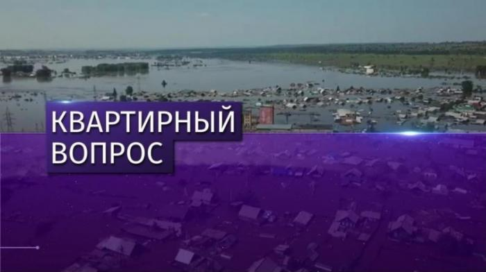 Владимир Путин поручил расселить пострадавших в Иркутской области до холодов