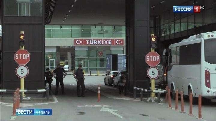 В Грузии сегодня происходит не российская экспансия, а турецкая