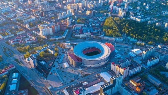 Екатеринбург выбран местом проведения Всемирной летней Универсиады 2023 года