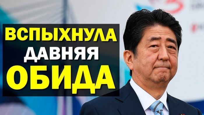 Япония нанесла удар по Южной Корее, из-за давней обиды